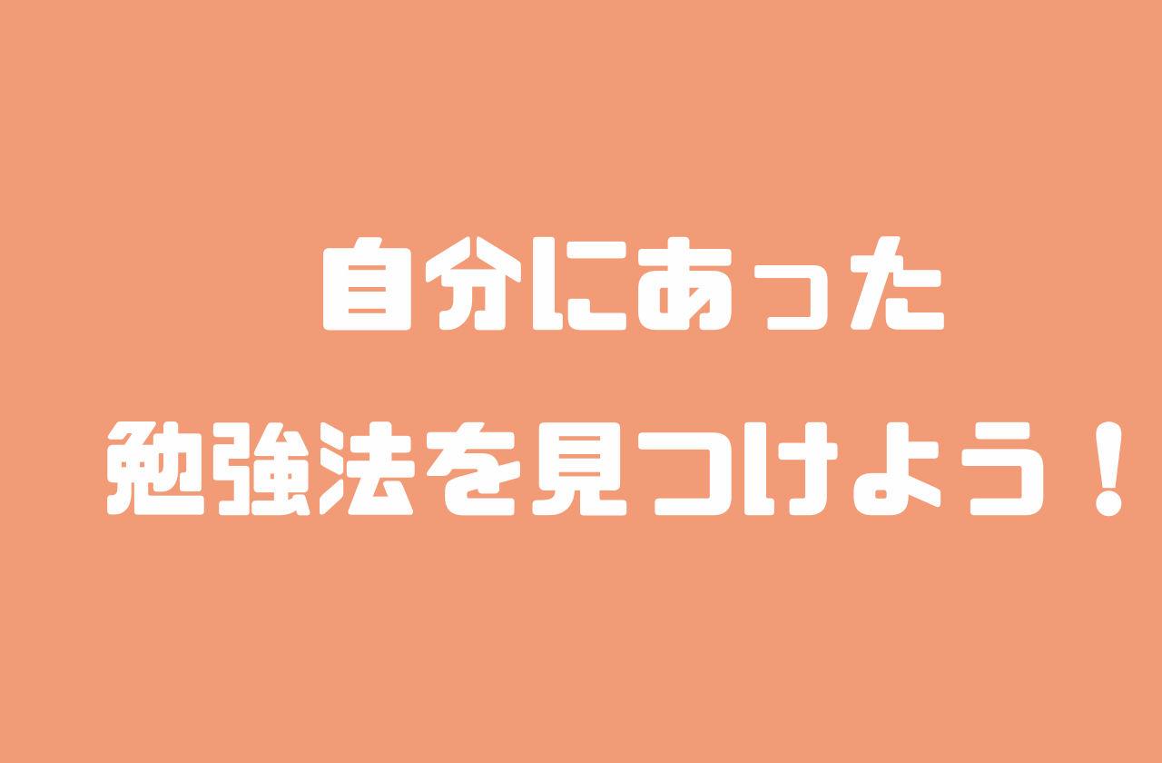 日本史史料問題一問一答