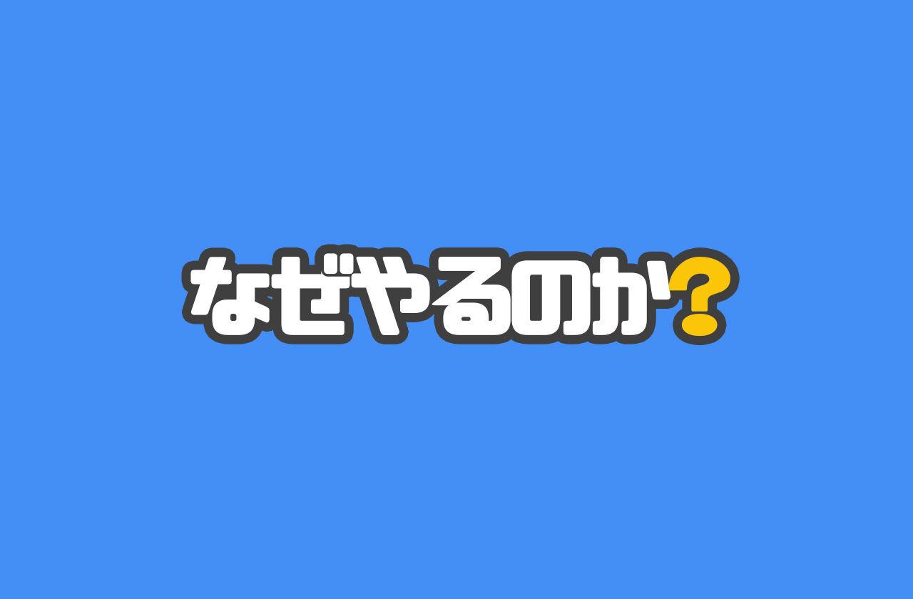 金谷の日本史