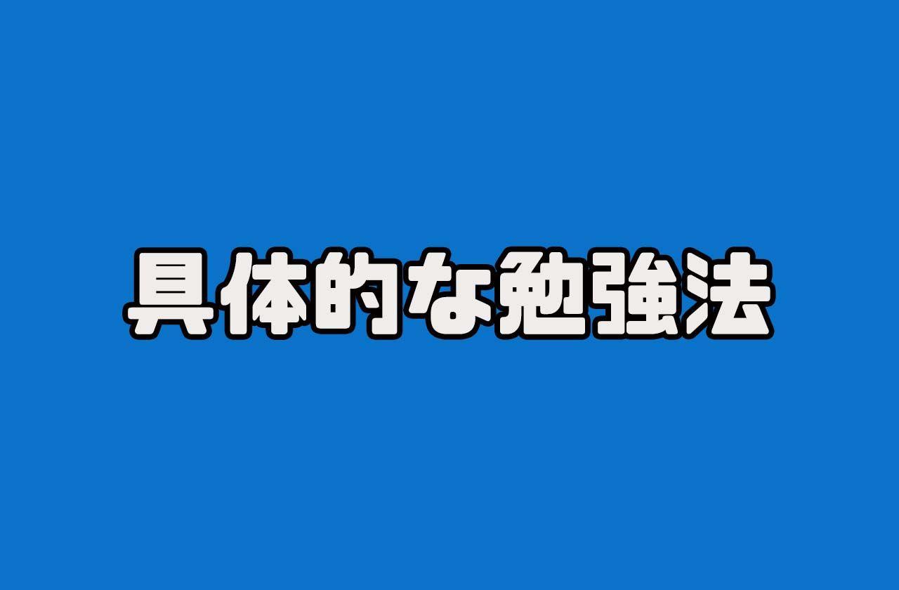 イチから鍛える英語長文700