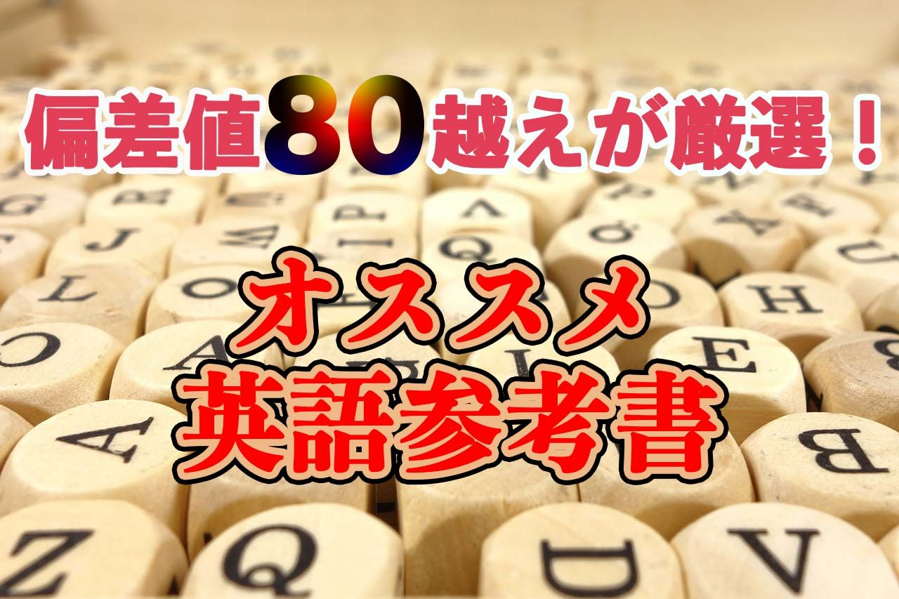 Cd 速 読英 ダウンロード 熟語