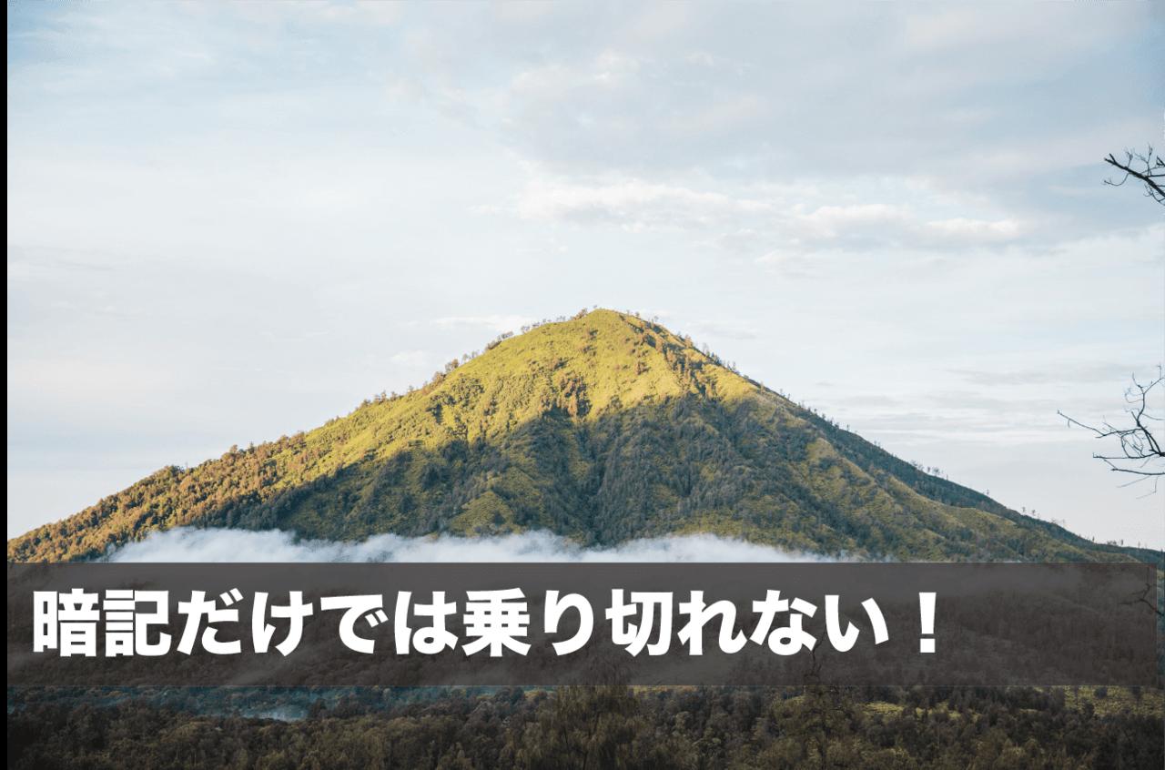 日本史 参考書